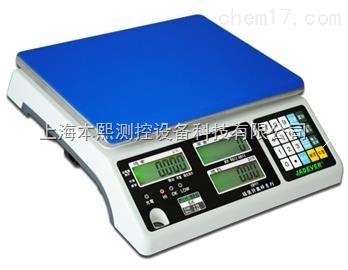 10kg计重电子案秤新型电子桌秤
