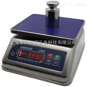 防水秤,上海品牌防水电子秤