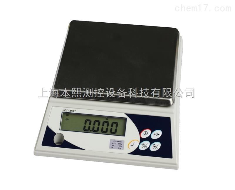 3KG-15KG计重电子秤小型多功能电子桌秤