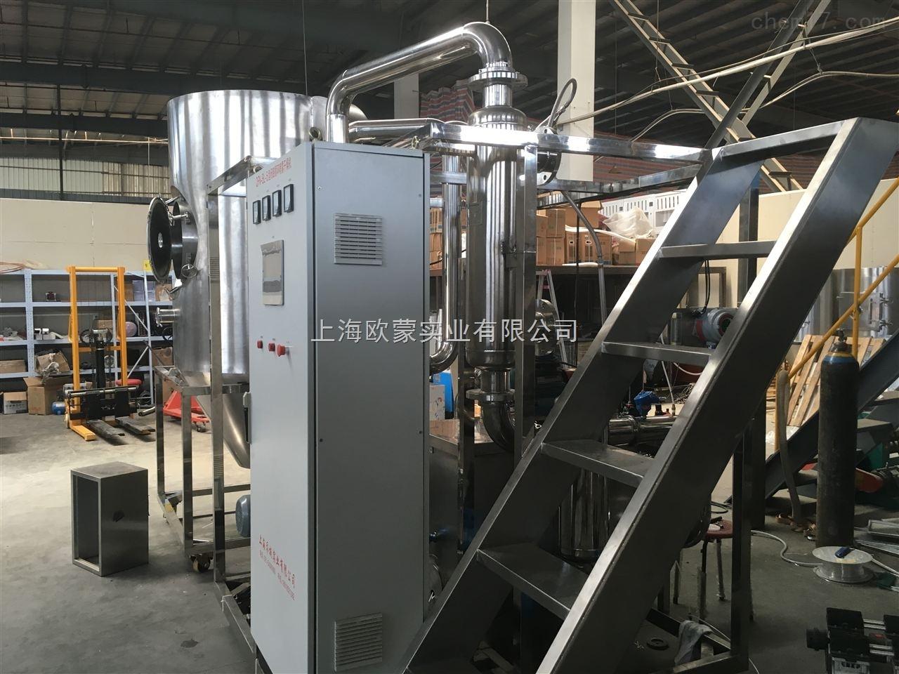 有机溶剂喷雾干燥机氮气保护