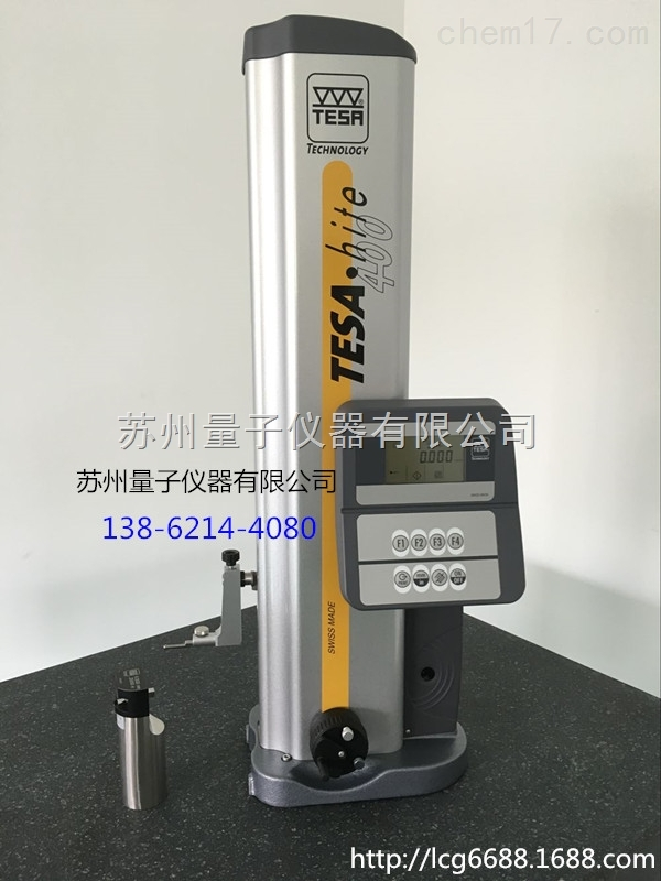 瑞士TESA测高仪TESA-HITE400,采用增量式光栅测量系统