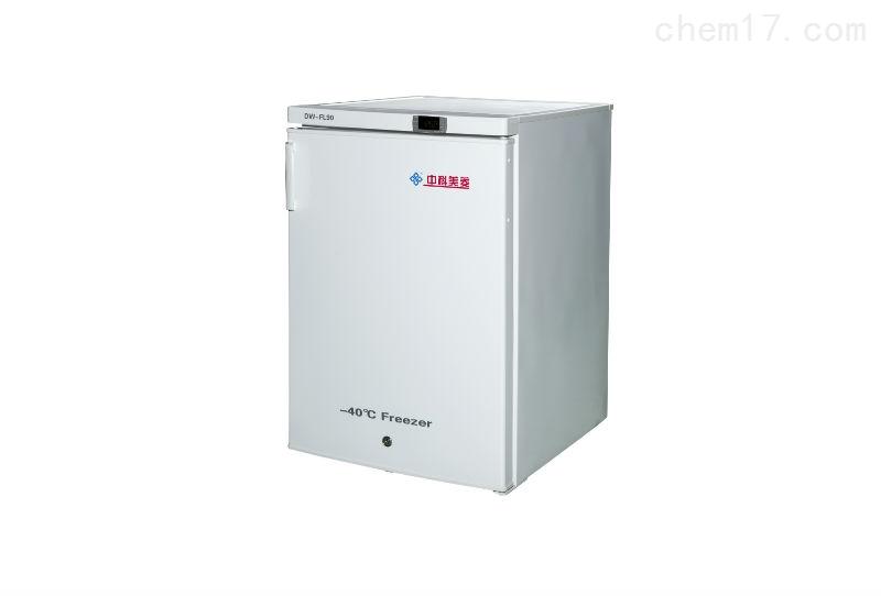 -40℃、90升疫苗保存低温冰箱