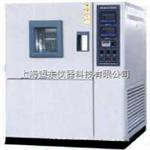 MD-GDS系列高低溫濕熱試驗箱