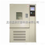 MD-GDJS系列高低溫交變濕熱試驗箱
