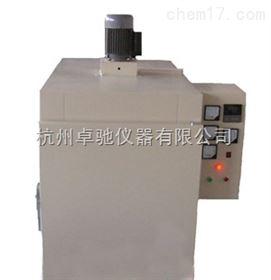 ZC-1N推车式烘箱