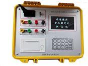 WABC102型變壓器變比全自動測試儀