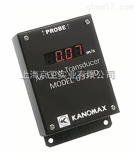 KANOMAX风速变送器6332D