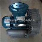 EX-G-3上海环形防爆鼓风机现货