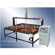 DMS热销的电热毯耐电压试验装置