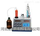 自动电位滴定仪XCFP-432厂家直销