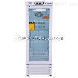 澳柯玛2~8℃医用冷藏箱、疫苗保存箱