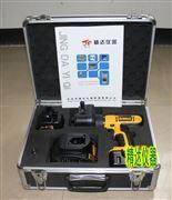 ZHC-2A廢水污水水質自動采樣器