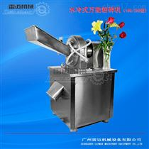 FS-180-4广州大型多功能多用型不锈钢粉碎机