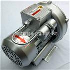 2QB420-SHH36单项大功率旋涡气泵厂家,单相大功率旋涡气泵,单相旋涡气泵价格