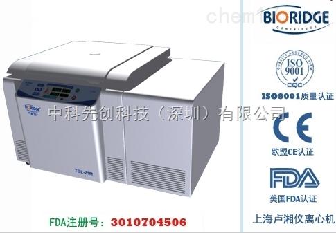 高速冷冻离心机RGL-210BL(LCD显示)