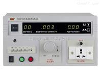 RK2675AM泄漏电流测试仪