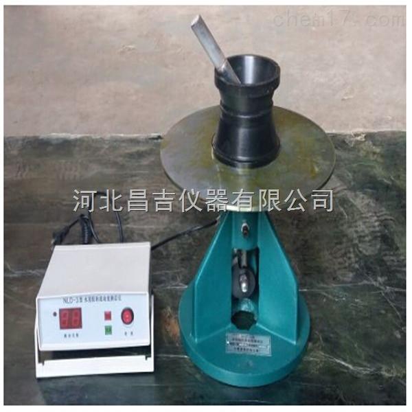 NLD-4型AC砂浆干料流动度测定仪