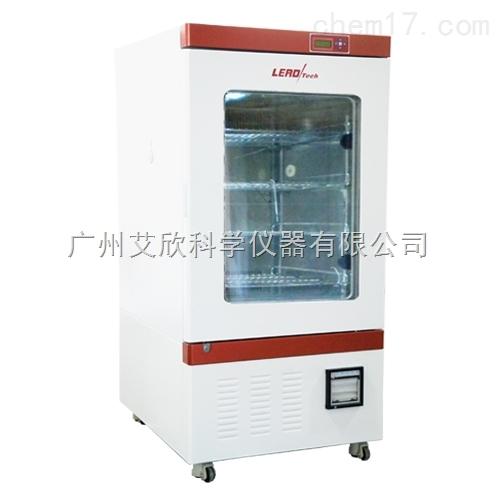 立德泰勀药品冷藏箱