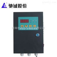 QB2000型單通道氣體檢測控製器