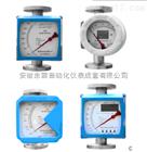 DL-YB水平安装金属管浮子流量计