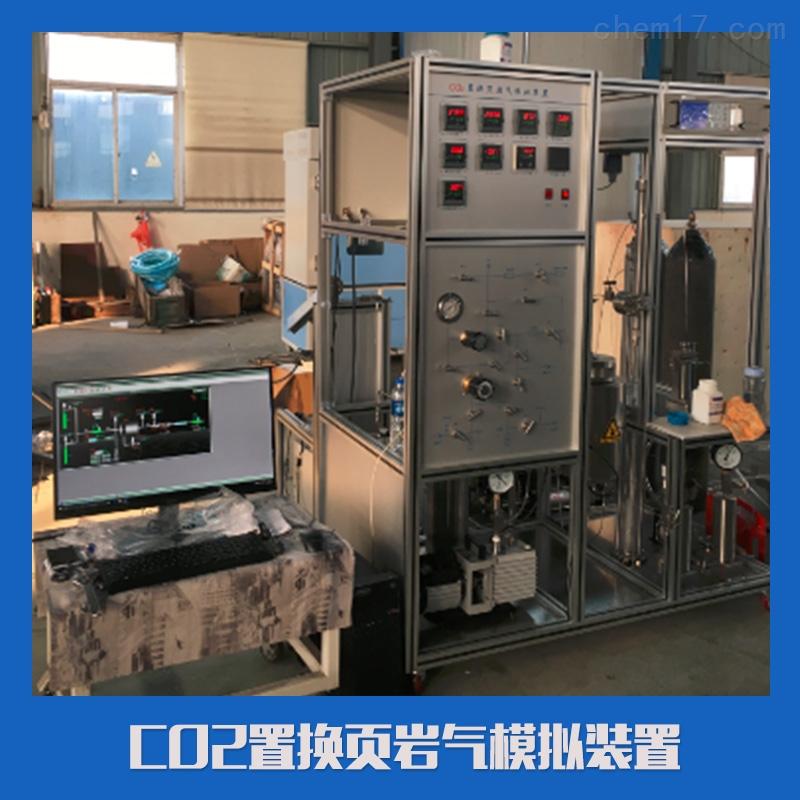 CO2置换页岩气模拟装置