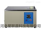 石油产品凝点倾点测定仪XCFP-426厂家
