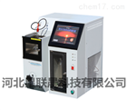 彩色触摸屏自动馏程测定仪XCFP-662厂家