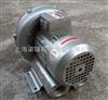 2QB310-SAA010.55KW高压鼓风机选型