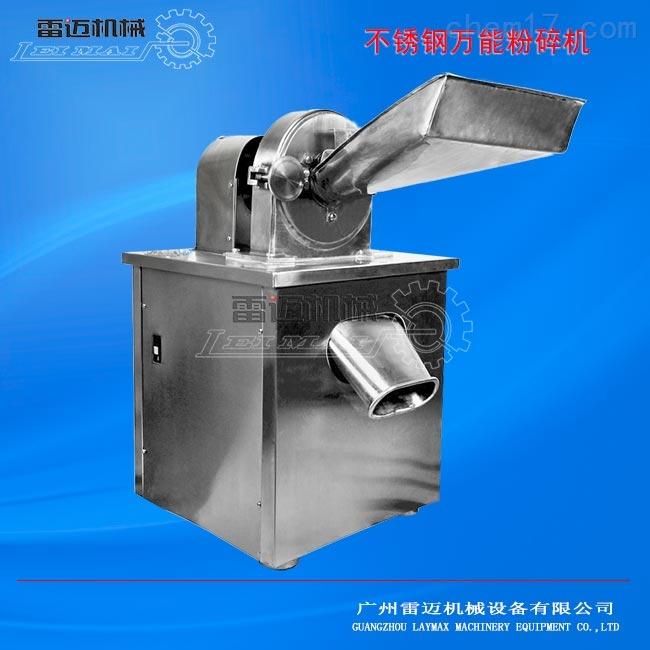 广州全304不锈钢大型大米中药材打粉机
