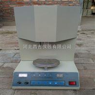 CA-5天津水泥游离氧化钙快速测定仪