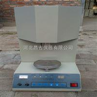 天津水泥游离氧化钙快速测定仪