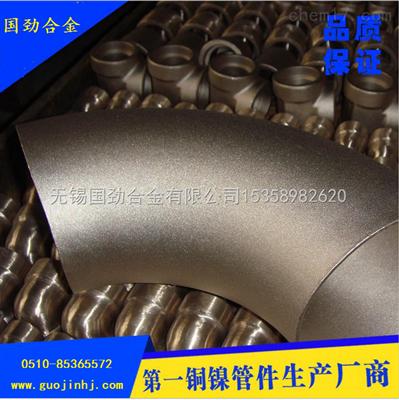 B30/C71500/BFe30-1-1