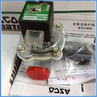 238410-058-DASCO电磁阀一级代理