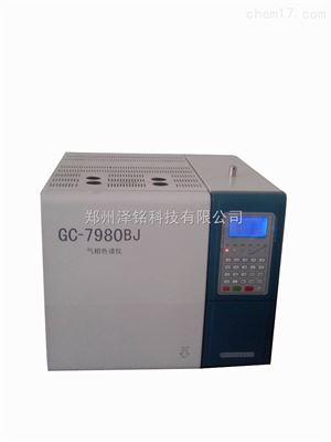 GC7980BJ重庆,黔东区白酒分析色谱仪,酒厂