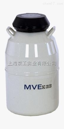 MVE运输罐SC20/20