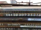 P235GH容器板合金钢板