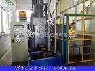 铁屑压饼机专业生产厂家,废铁轻薄料压块机