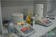 SFY-100PE塑料水分測試儀