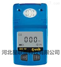 有机挥发性气体检测仪/手持式PID检测仪GS10-VOCs