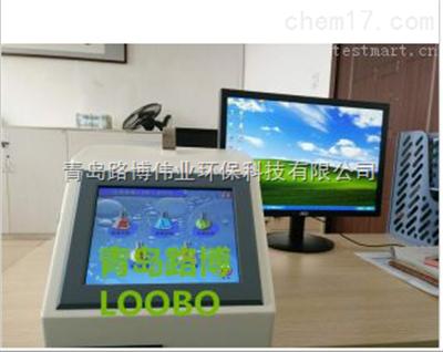 LB-T100实验室测试专用  总有机碳TOC测试仪      LB-T100型TOC测试仪