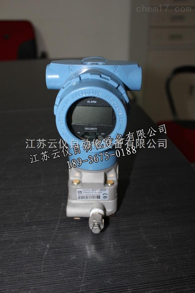 罗斯蒙特变送器选型3051CD4A02A1AB1H2L4M