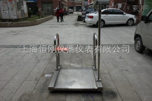 残疾人专用不锈钢轮椅秤
