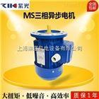 Ms132M2-6Ms132M2-6(5.5KW)中研紫光電機
