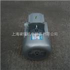 MS7114MS7114(0.25KW)清华紫光电机批发