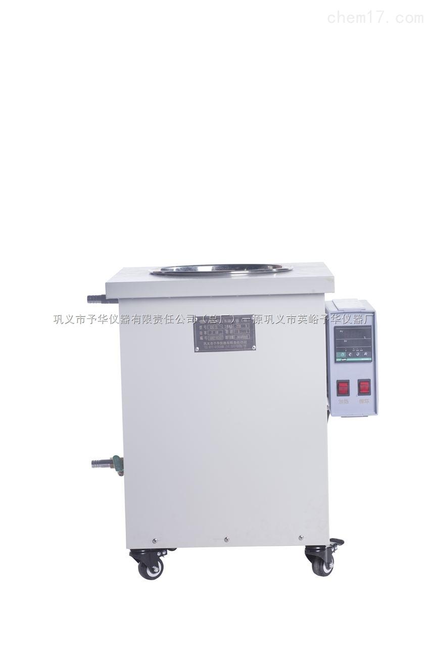GSC高温循环槽(控温误差1℃+温度数显,调节范围室温-200℃)