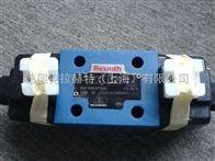 R901208839 4WE 6 C6XREXROTH力士乐电磁阀一级代理