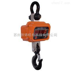 泰州OCS-3吨电子吊秤,双电池直视电子吊钩秤
