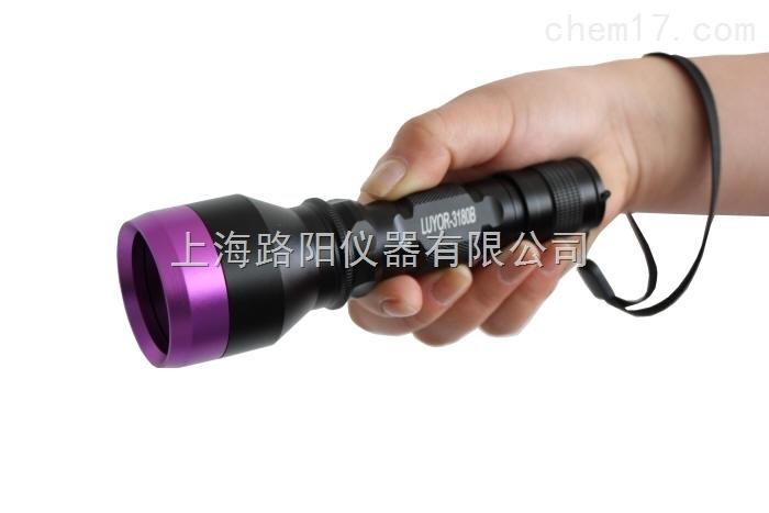 美国路阳LUYOR-3180系列手电式冷光源黑光灯