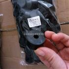 优质氟橡胶垫片厂家