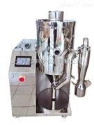 小型喷雾干燥机/实验室喷雾造粒机3000ml